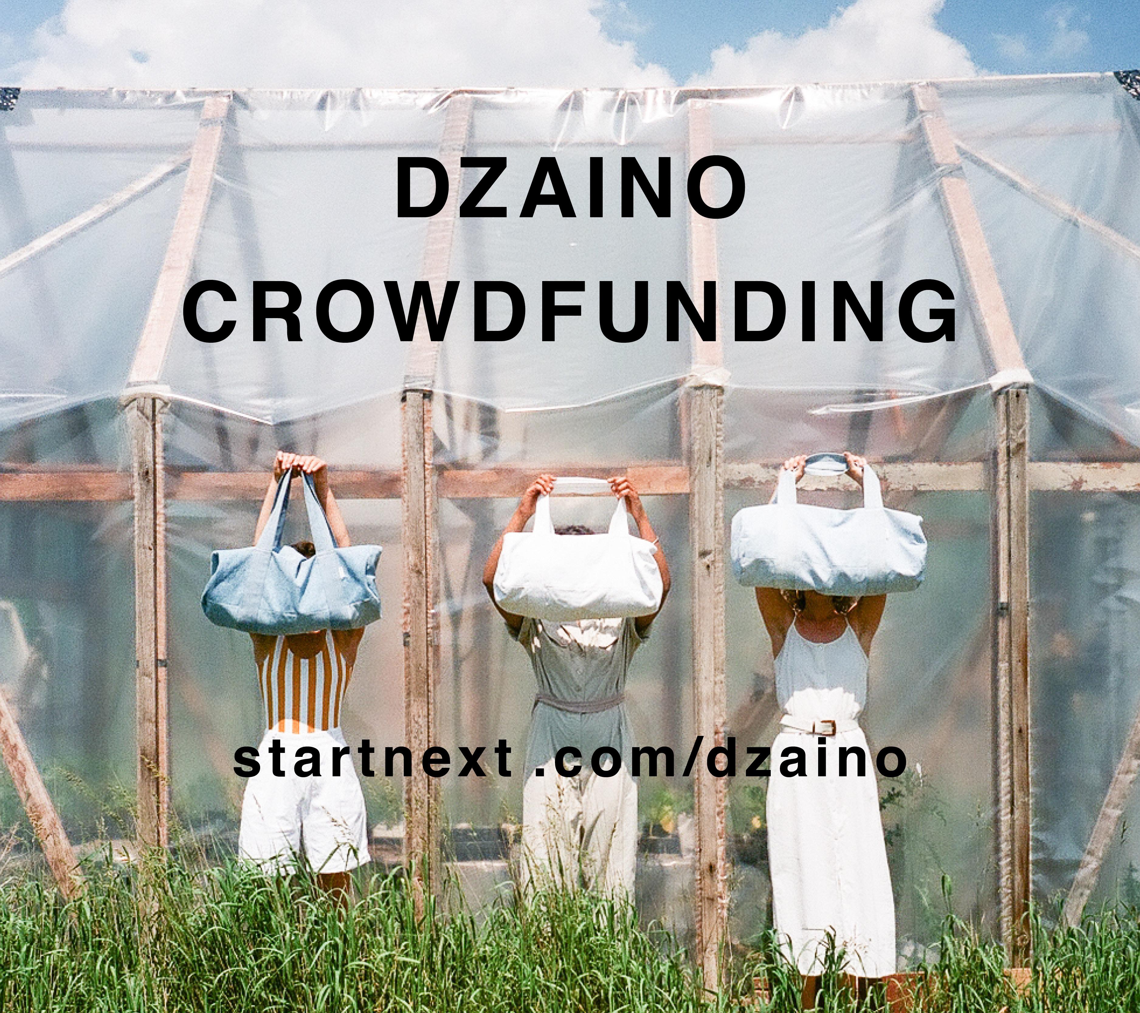 Dzaino Startnext Crowdfunding